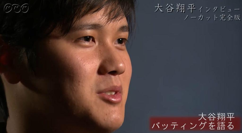 大谷翔平選手の日本時代とMLB時代のバッティングの変化〜動画を見て〜
